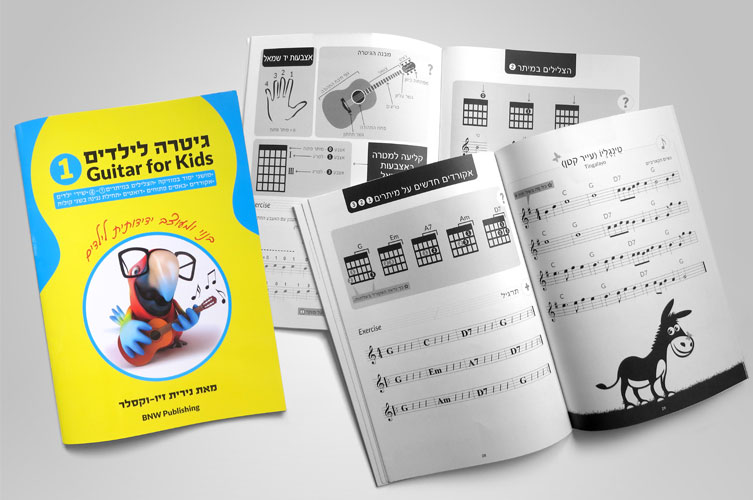 Guitar for Kids Book Series